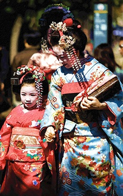 Geishas culture asiatique